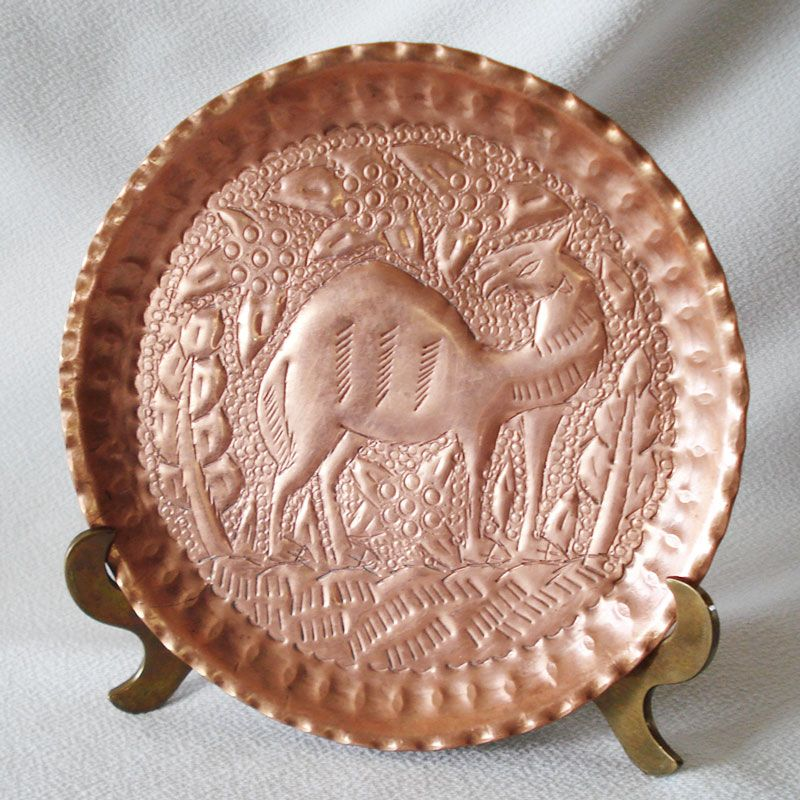 Persian Repousse Copper Camel Plate & Copperton Lane: Persian Repousse Copper Camel Plate Ethnic and ...